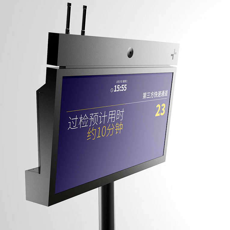 ADVERTISING SCREEN SYSTEM